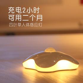 【包邮】四叶草小夜灯(四叶草系列)