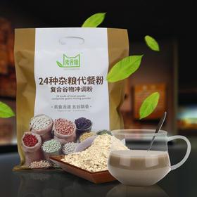 24种杂粮粉
