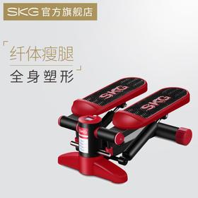 SKG3161踏步机 |把健身房带回家,健身瘦腿方便