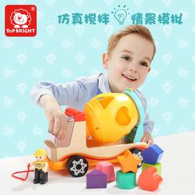 特宝儿一岁宝宝玩具儿童形状配对认知玩具车益智积木3岁男孩