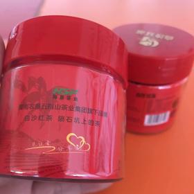 【南海网微商城】海南白沙红茶 10g装