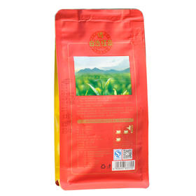 【南海网微商城】海南农垦白沙红茶75g  一级茶叶