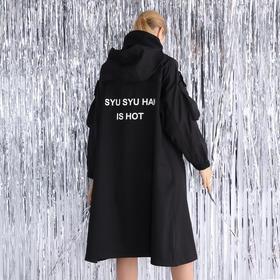 SYUSYUHAN设计师 进口面料立领有帽超酷口袋ins风长风衣男女可穿