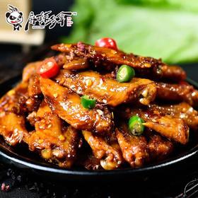 麻辣多拿肉类熟食重庆风味麻辣鸡翅尖真空包装卤鸡翅120g