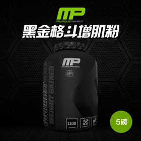 MP 黑金格斗增肌粉 全能增肌增重 5磅