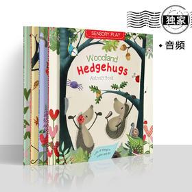 ♬盖世独家:Hedgehugs--刺猬的抱抱套装书(4本书+1本练习册),入围标准晚报奥斯卡第一本书奖; 美国亚马逊年度推荐绘本、年度畅销绘本