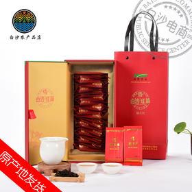 【南海网微商城】白沙红茶茶叶 陨石红 浓香型 100g 礼盒装