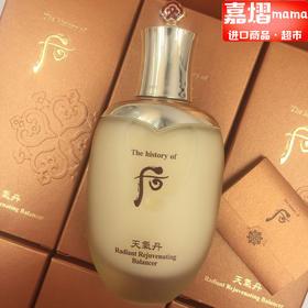 韩国后whoo天气丹华泫化妆水