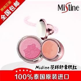 【⑤日内到货】泰国Mistine印章腮红 花漾显色胭脂 防油防汗持久