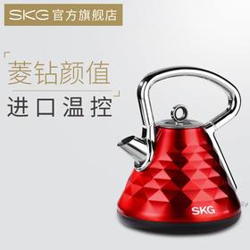 【高端】欧式热水壶 | 欧式风格,追求品味生活SKG8030