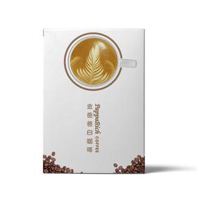 papparich金爸爸- 经典三合一白咖啡 精品礼盒 825g