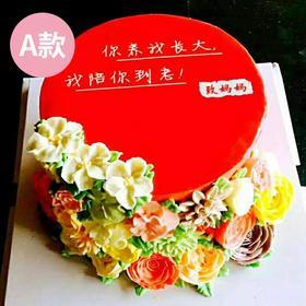 生日蛋糕订制 三公里免费配送