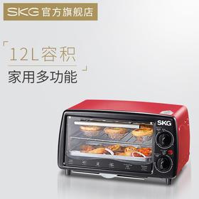 SKG KX1701电烤箱 | 12L精巧容量,满足日常美食需求