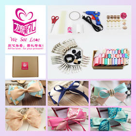 DIY手工发饰材料套装,亲手做出美美的蝴蝶结发卡