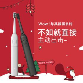【预售年后发货】oralshark大鲨鱼k117声波电动牙刷无线充电式成人儿童美白自动牙刷软毛
