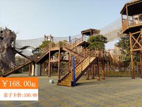 贵安花海拓展公园~和爸爸妈妈一起玩转极限运动主题乐园吧