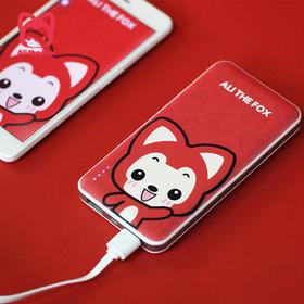 【安卓苹果双快充】阿狸新款移动电源容量8000毫安