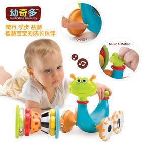国内现货 美国yookidoo幼奇多 音乐蜗牛宝宝学步益智儿童早教学爬电动玩具