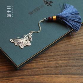 蝴蝶银花丝书签 国家级非遗 纯手工 道安工作室