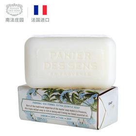 南法庄园精油温和植物皂150g
