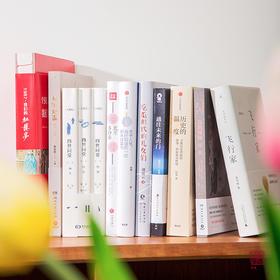《读者》2017年度书单:最受读者喜欢的10本书 全套购买链接 赠品丰富