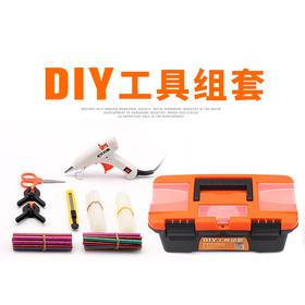 DIY工具:手工电热熔胶枪,棒胶水胶
