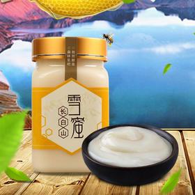 【含着更好吃的蜂蜜,一年只卖一次】长白山天然黑蜂椴树雪蜜500g 止咳润肺 美容养颜