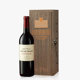 法国玛茜圣艾米伦红葡萄酒木盒装750ml