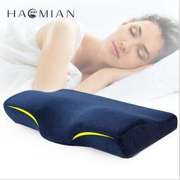 记忆棉枕头慢回弹记忆枕全方位护颈枕保健枕芯