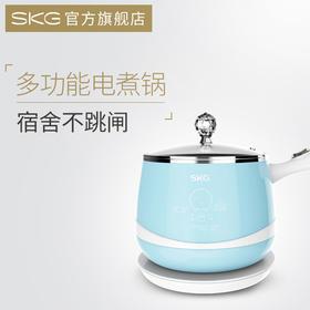 SKG8085电煮锅 | 上蒸下煮,迷你便携,送304不锈钢蒸笼