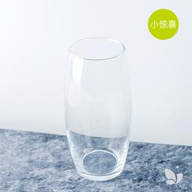 「欢乐时光」玻璃花器,想办法给你亮晶晶的奖杯。