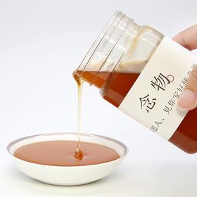 念物大山采集土蜂蜜