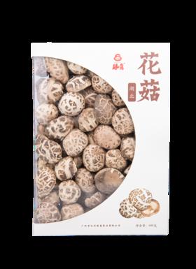 【原木】花菇【半月礼盒】