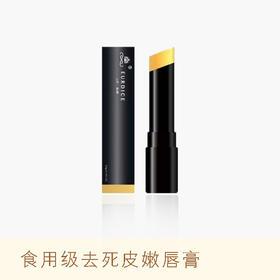 秋冬必备,一款可食用的精油润唇膏,泰国皇室指定品牌,去死皮滋润淡唇纹