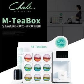 CHALI茶里 | M-TeaBox第一代高端智能茶机