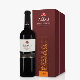 西班牙宝逸特级珍藏干红葡萄酒纸板盒装750ml