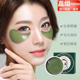 韩国香蒲丽绿公主眼膜贴 螺旋藻眼膜