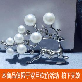 森之精灵珍珠镶锆小鹿胸针