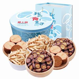 【年货 过年会客送礼佳品】爱上菇蘑力礼盒装 香菇白玉菇脆 纤纤酥饼干混合装 好吃停不下来