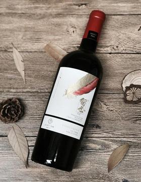 【闪购】留世-赤羽红葡萄酒 2013/Legay Peak Cabernet Sauvigon 2013