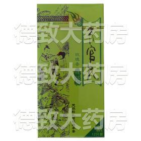 大官人避孕套(螺纹)(玫瑰香)