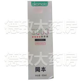 冈本003透明质酸润滑液