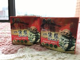 【台湾正品】爱康一条根双株百草膏消除伤痛油膏止痒