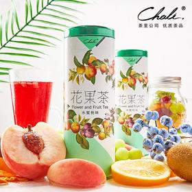 CHALI茶里 | 好像吃到真果粒!洛神玫瑰花水果粒茶150g
