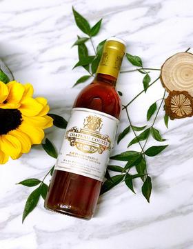 【闪购】古岱堡甜白葡萄酒1997 375ml/Chateau Coutet1997