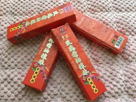【台湾进口】爱康一根筋玫瑰精油滚珠,两件包邮