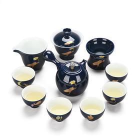 精品陶瓷功夫茶具高档礼盒套装霁蓝釉镶金品茗茶碗盖碗主人单杯