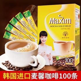 韩国进口咖啡maxim黄麦馨咖啡三合一摩卡速溶咖啡100条装冲饮