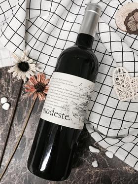【周周惠】Domaine du Clos des Fees Cotes du Roussillon Modeste 2014  仙子庄园鲁西荣牧笛干红葡萄酒 2014
