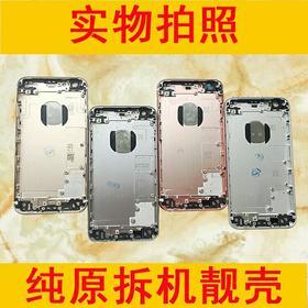 宁芯科技 iPhone全系列/部分安卓 手机换壳 换电池